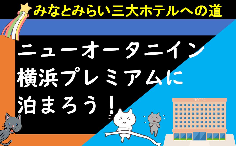 f:id:turumigawa915:20200815203503p:plain