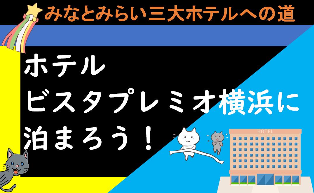 f:id:turumigawa915:20200815204546p:plain