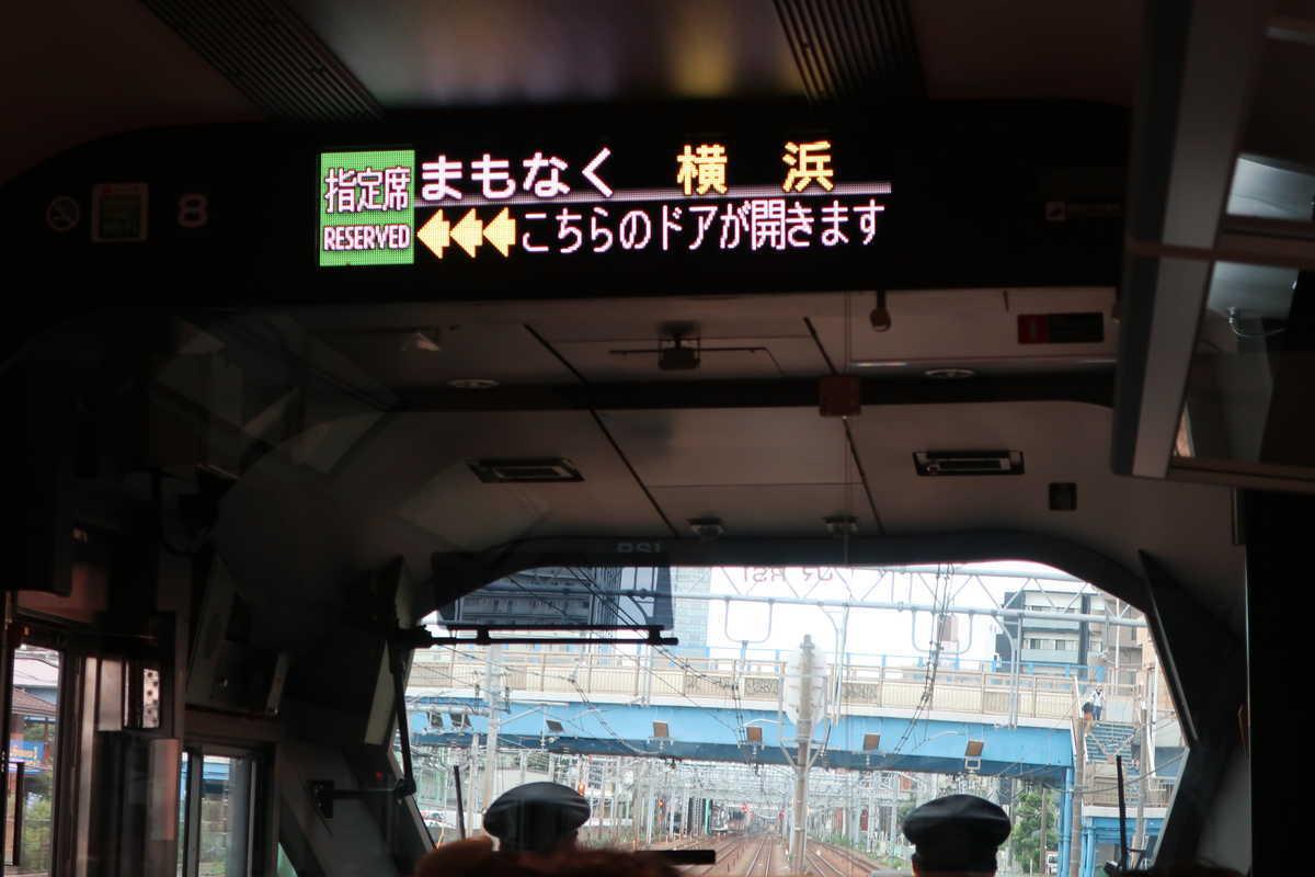 f:id:turumigawa915:20200830083041j:plain