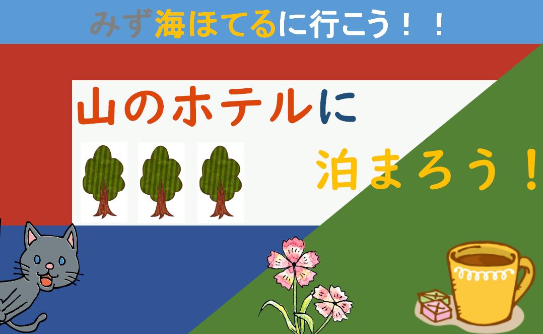 f:id:turumigawa915:20200901222042p:plain