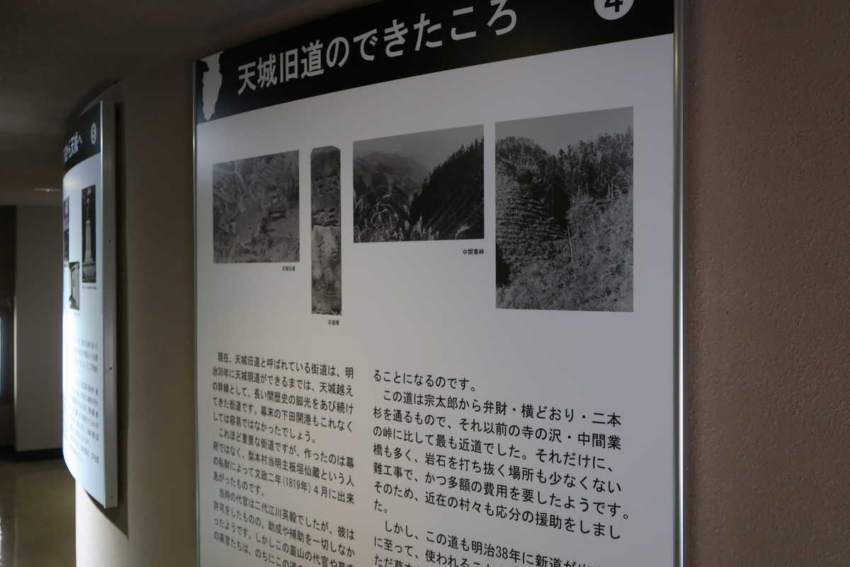 f:id:turumigawa915:20200903215302j:plain