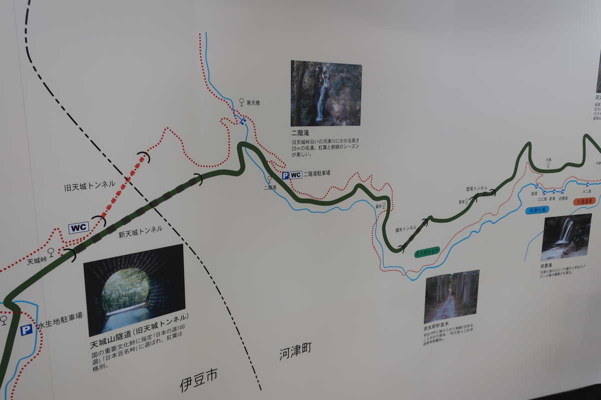 f:id:turumigawa915:20200903220115j:plain