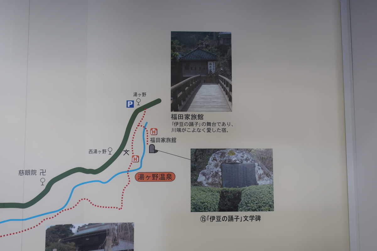 f:id:turumigawa915:20200903220314j:plain