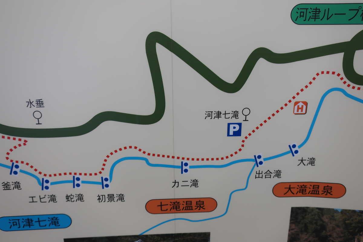 f:id:turumigawa915:20200903220633j:plain