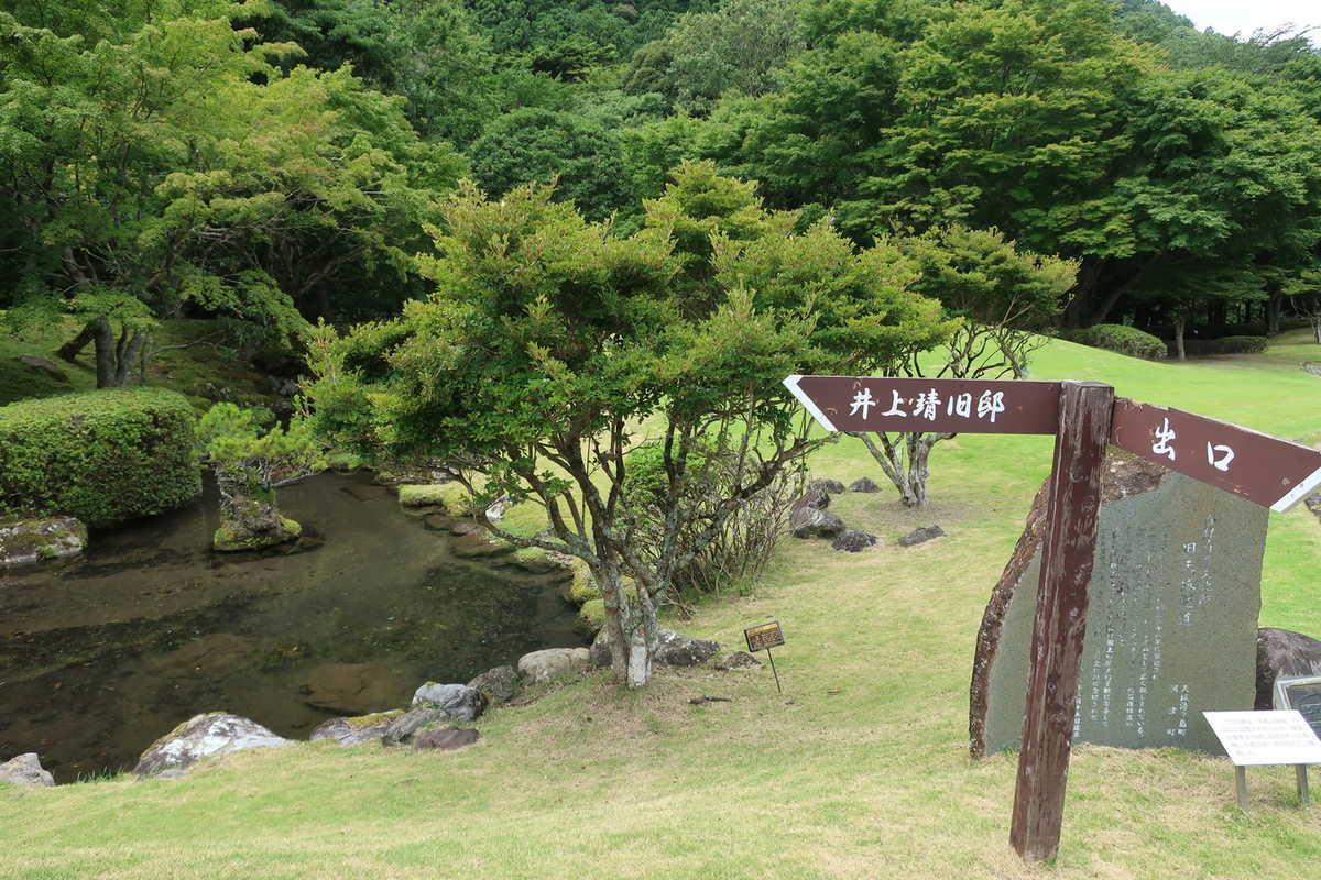 f:id:turumigawa915:20200905151356j:plain