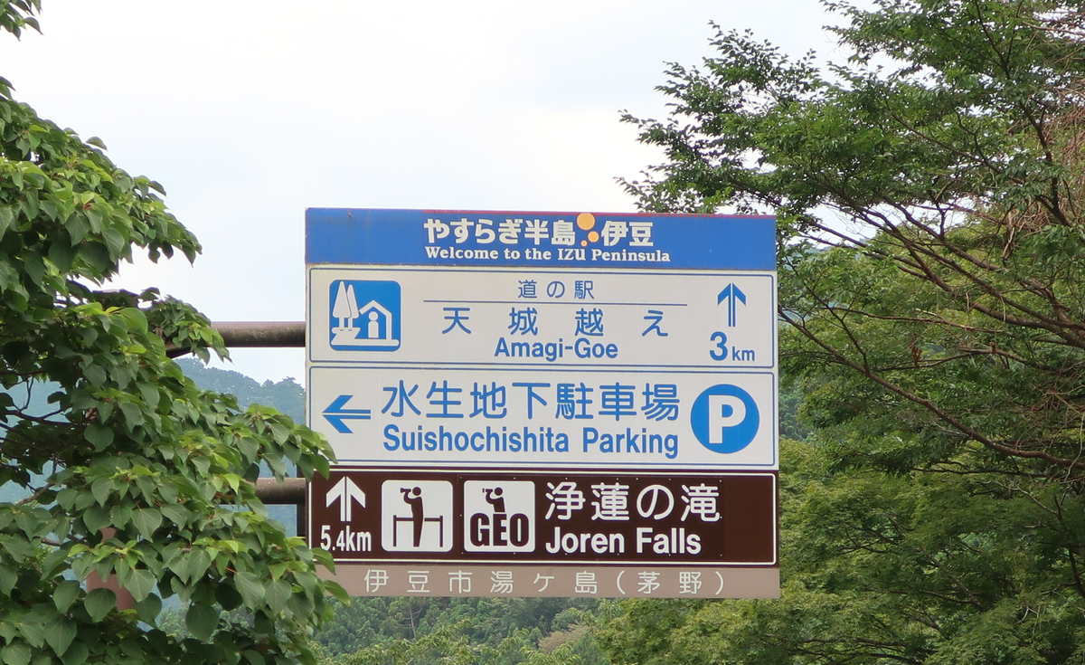 f:id:turumigawa915:20200905201848p:plain