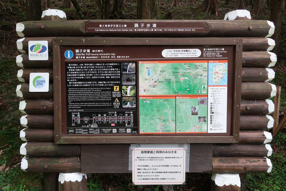 f:id:turumigawa915:20200905223511j:plain