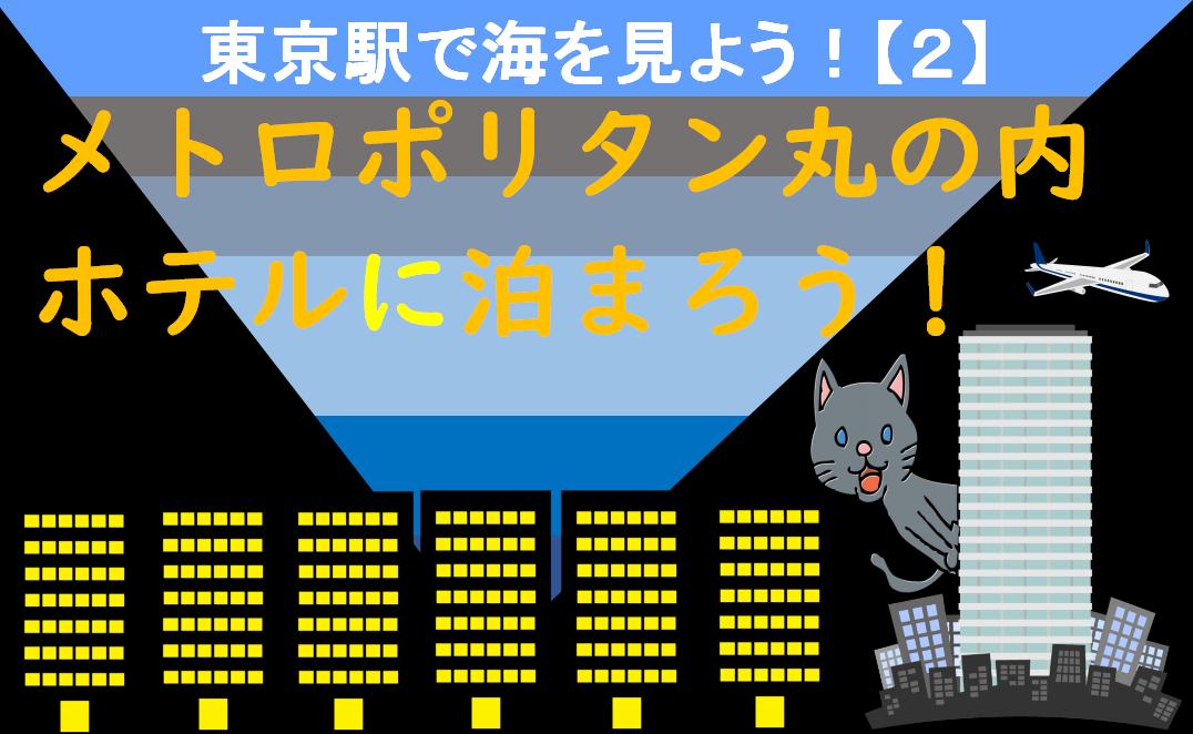 f:id:turumigawa915:20200908005255p:plain