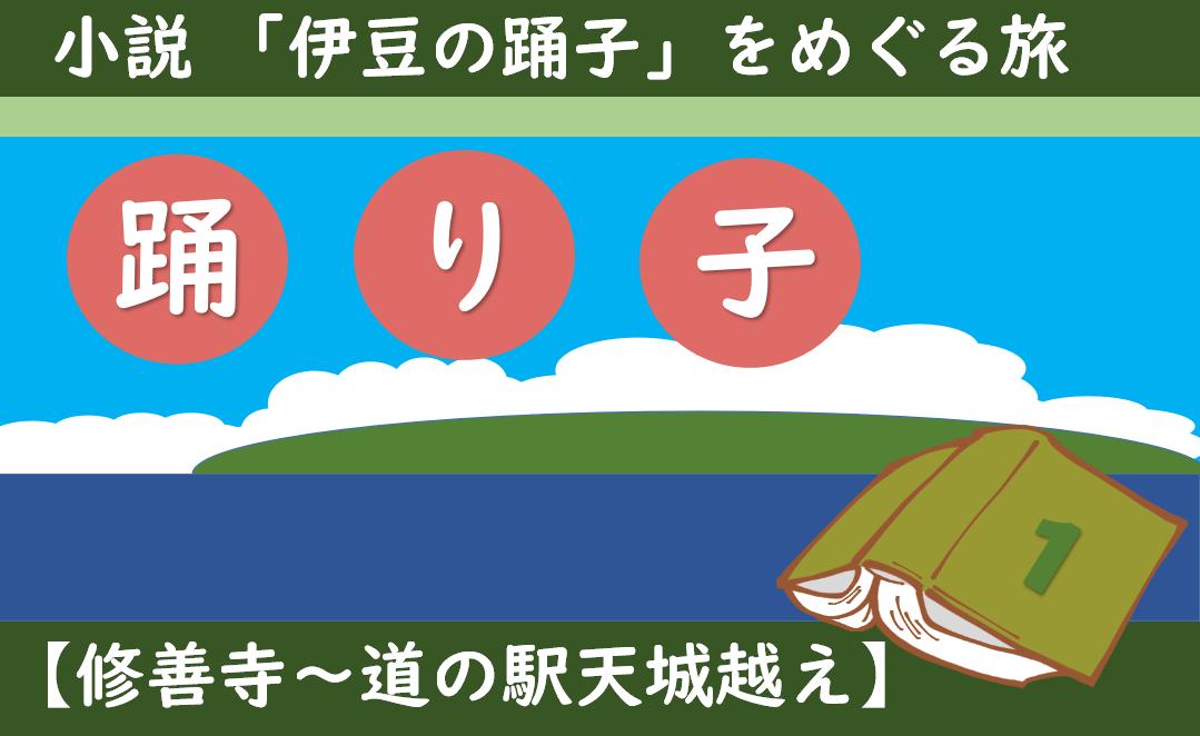 f:id:turumigawa915:20200912185812p:plain