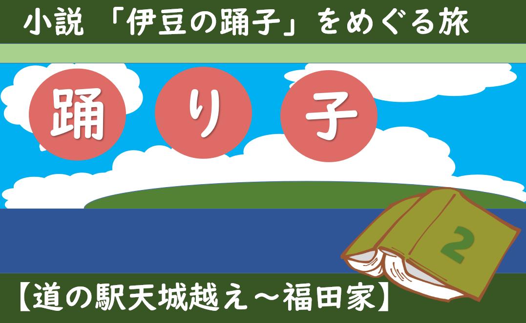 f:id:turumigawa915:20200912190517p:plain