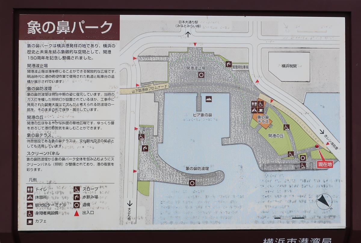 f:id:turumigawa915:20200926215914p:plain