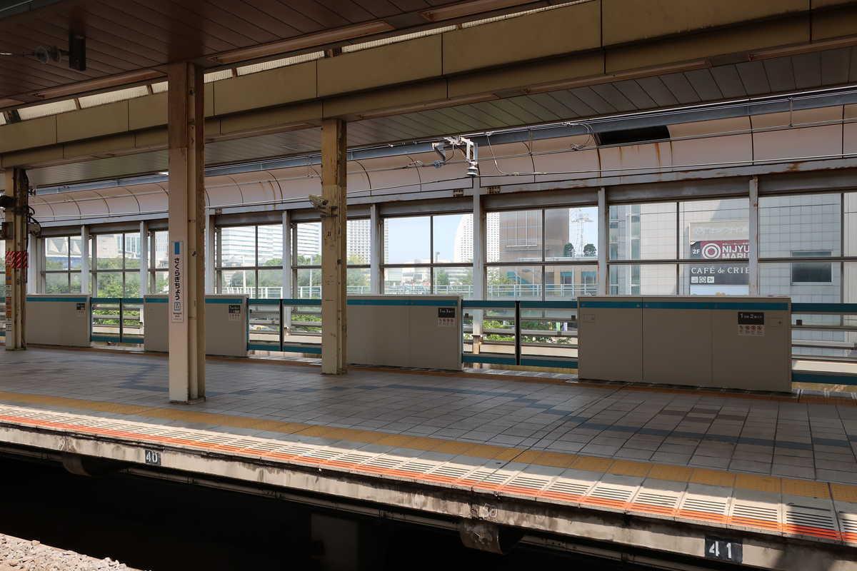 f:id:turumigawa915:20200926220303j:plain