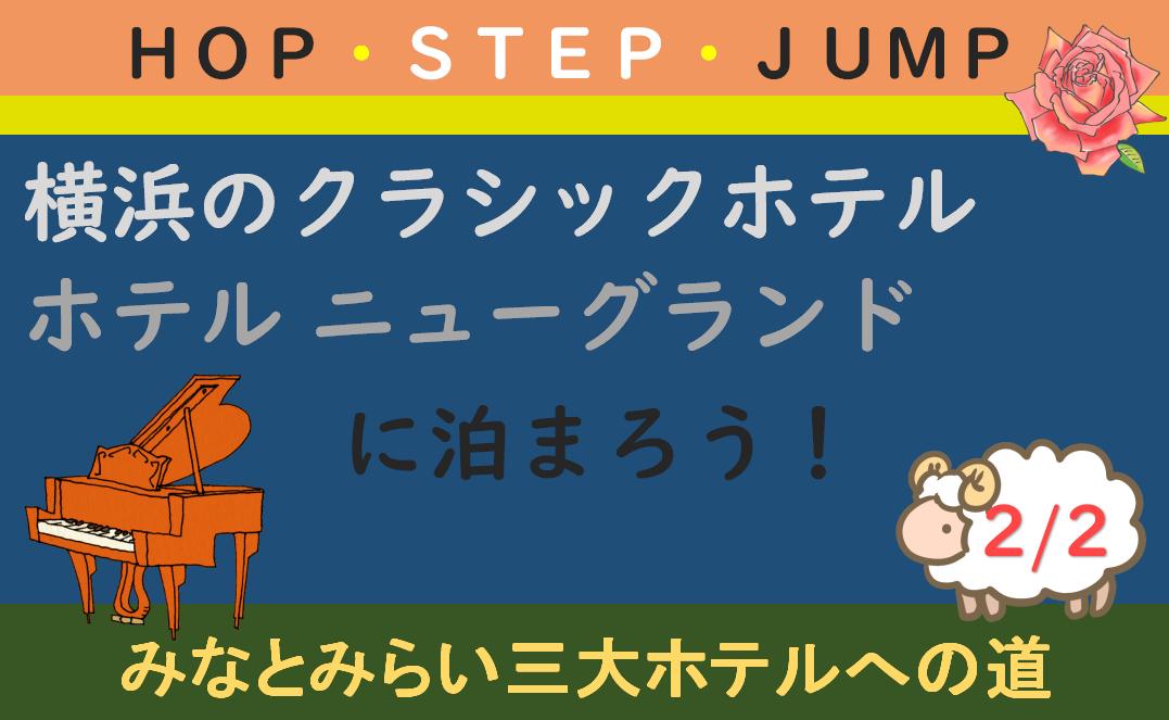 f:id:turumigawa915:20201006213352p:plain
