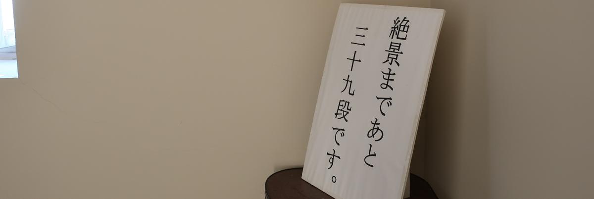 f:id:turumigawa915:20201011192942p:plain