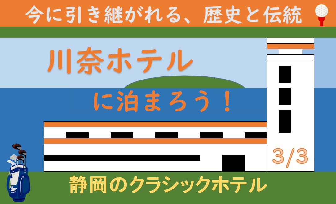f:id:turumigawa915:20201017191940p:plain
