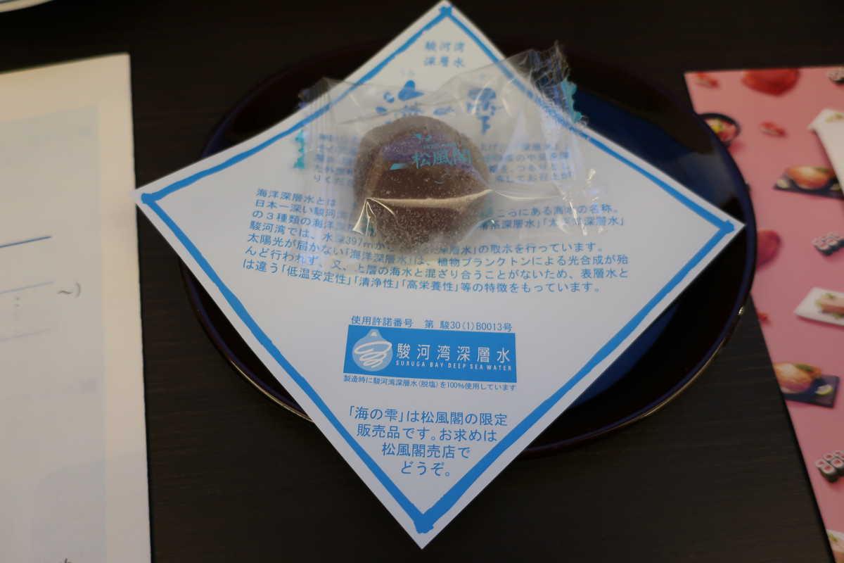 f:id:turumigawa915:20201101211048j:plain