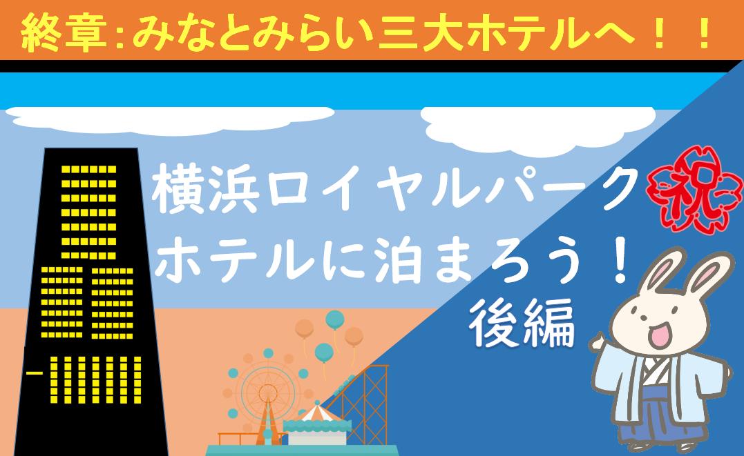 f:id:turumigawa915:20201103220913p:plain
