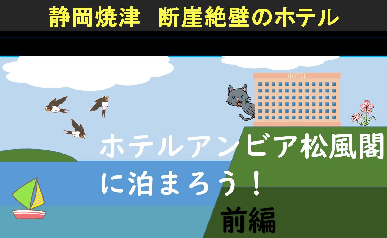 f:id:turumigawa915:20201108082517p:plain