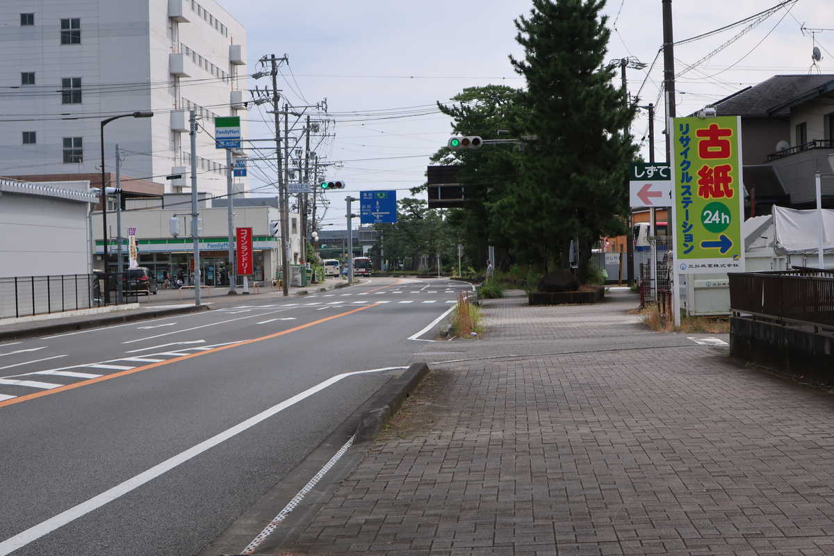f:id:turumigawa915:20201108224155j:plain
