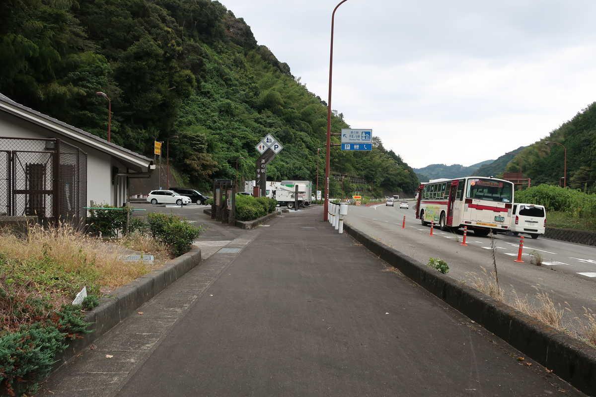 f:id:turumigawa915:20201109222015j:plain