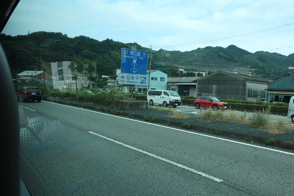 f:id:turumigawa915:20201111215612j:plain