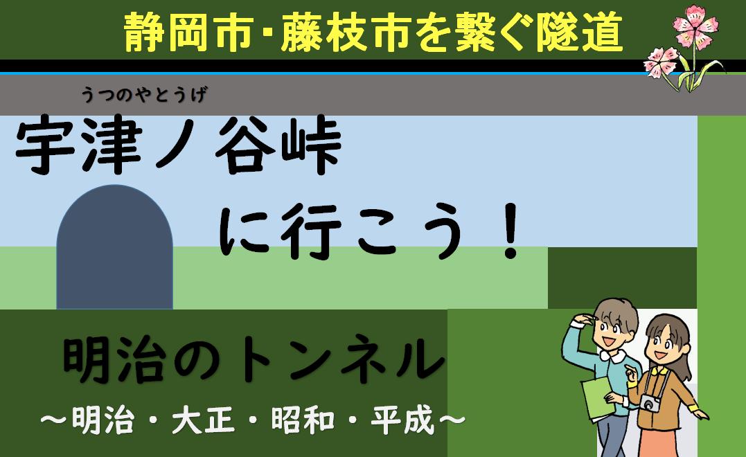 f:id:turumigawa915:20201206090604p:plain