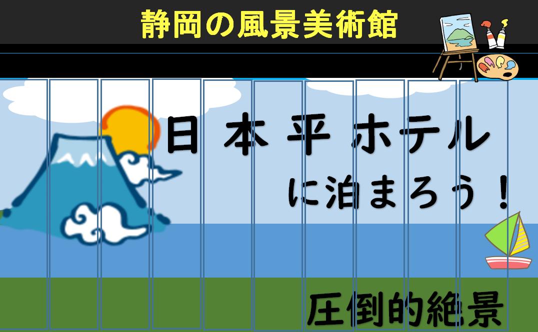 f:id:turumigawa915:20201206092530p:plain