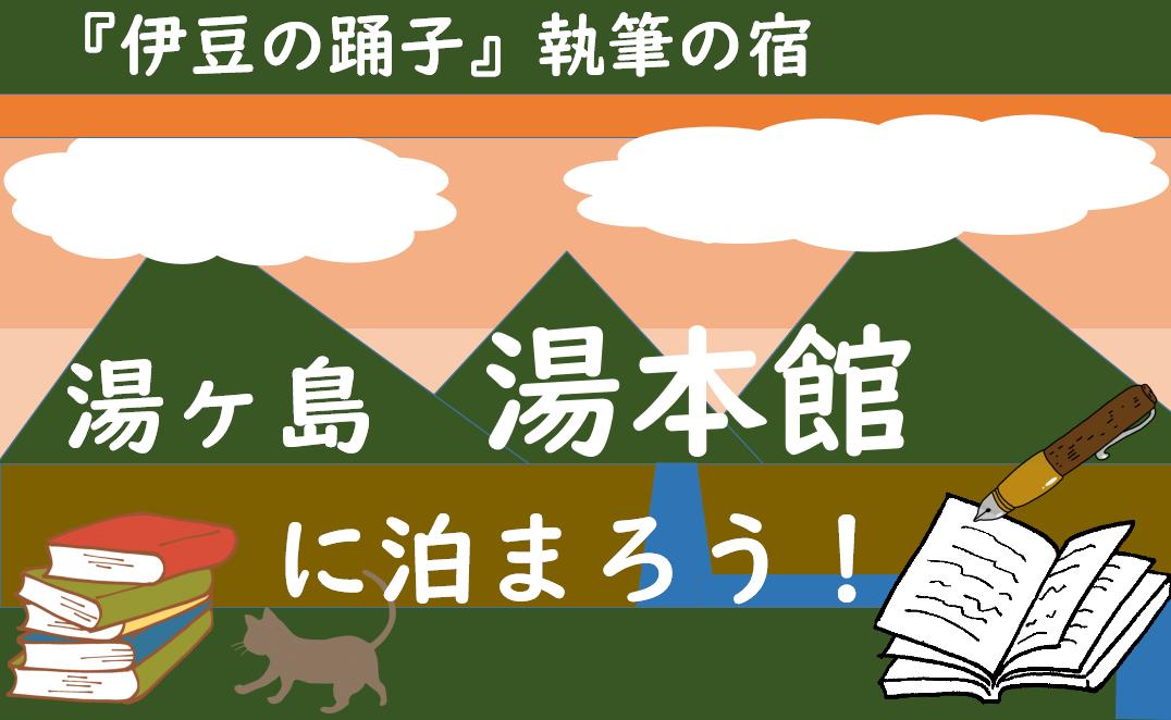 f:id:turumigawa915:20201206185423p:plain