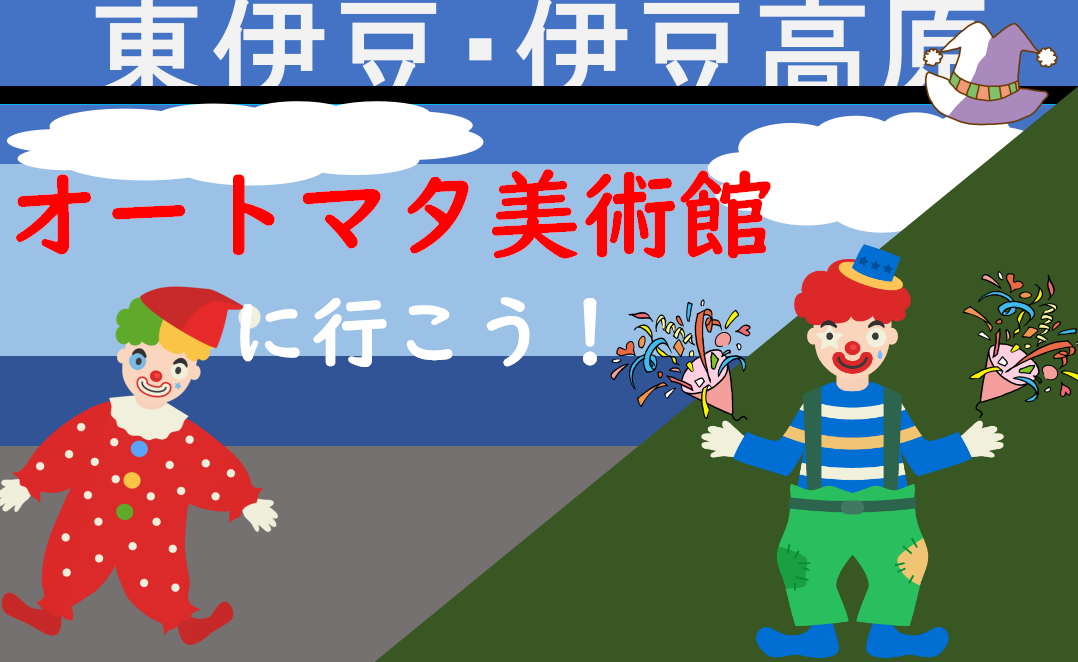 f:id:turumigawa915:20201206190849p:plain