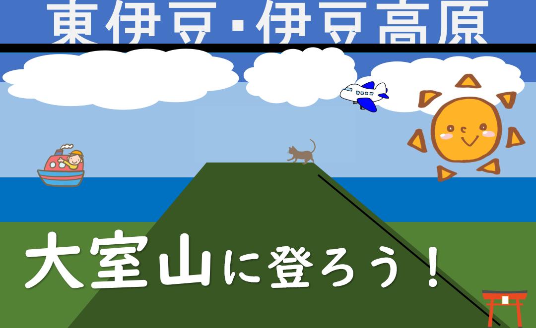 f:id:turumigawa915:20201206192732p:plain