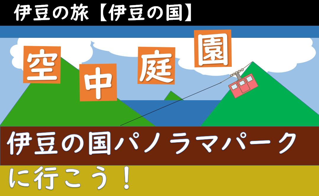 f:id:turumigawa915:20201212145721p:plain