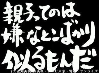 f:id:turusawa:20160829010601j:plain