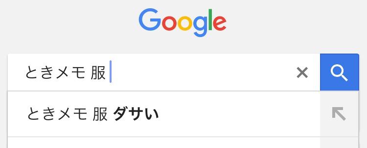 f:id:turusawa:20161121014758j:plain
