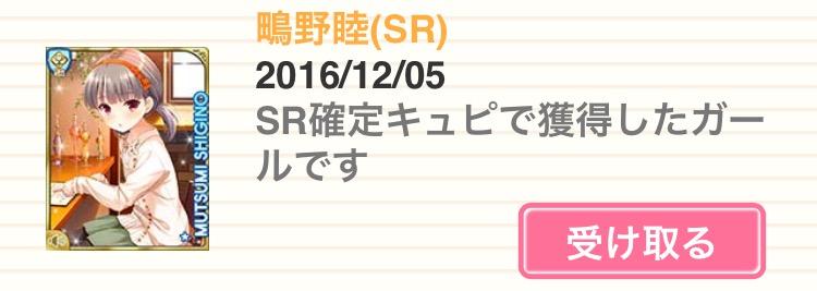 f:id:turusawa:20161208004707j:plain