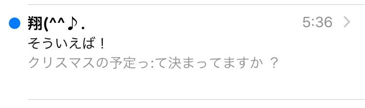 f:id:turusawa:20161220182531p:plain