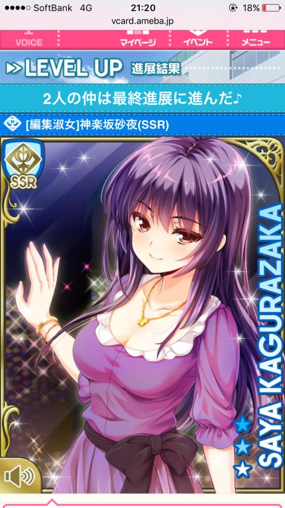 f:id:turusawa:20170221213914p:plain