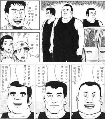 f:id:turusawa:20170521015156j:plain