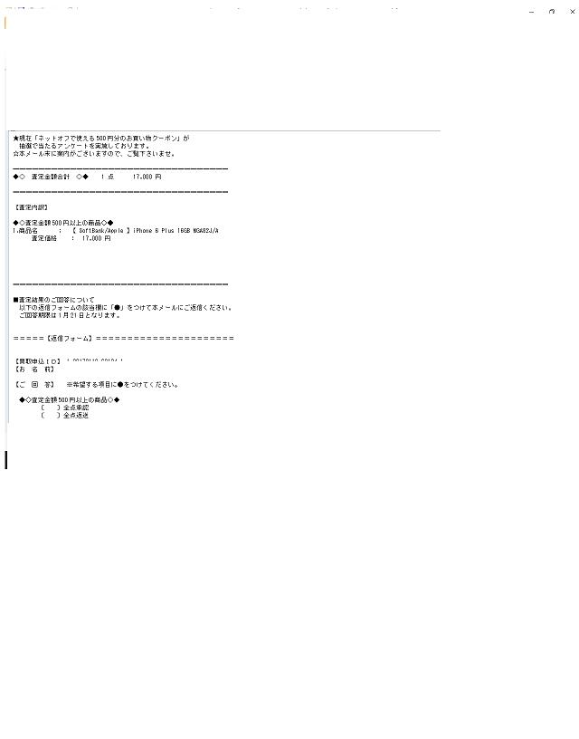 f:id:turutaka2015:20170224213536p:plain