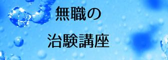 f:id:tusagi:20161025111311j:plain
