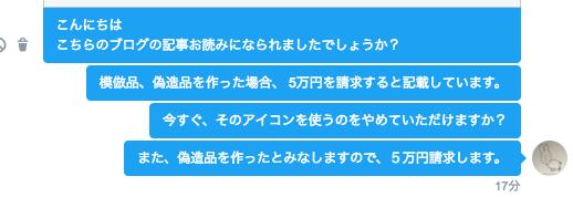 f:id:tusagi:20161208210219p:plain