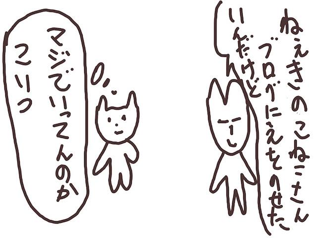 f:id:tusagi:20161223092414j:plain