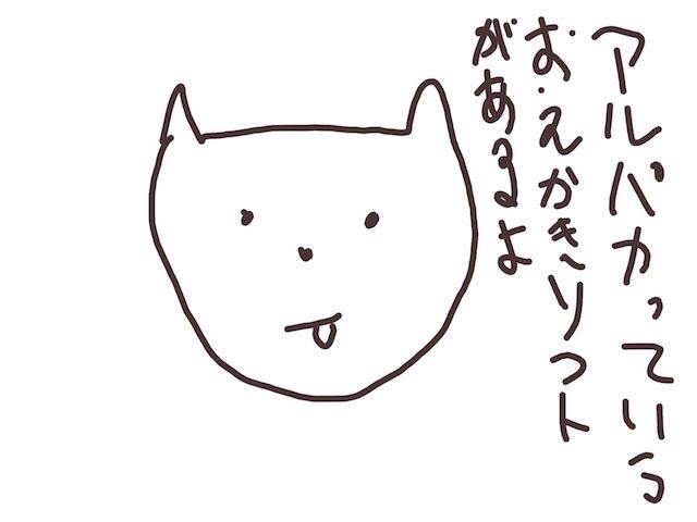 f:id:tusagi:20161223092900j:plain