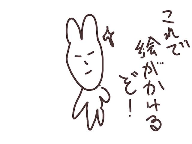 f:id:tusagi:20161223095138j:plain
