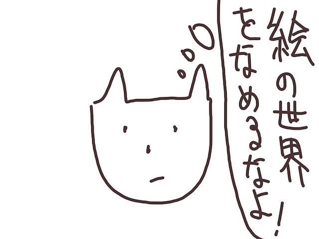f:id:tusagi:20161223095418j:plain