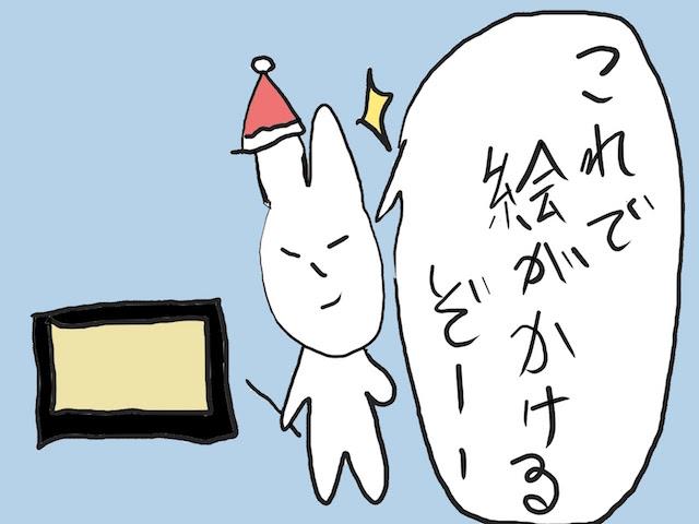 f:id:tusagi:20161223181503j:plain