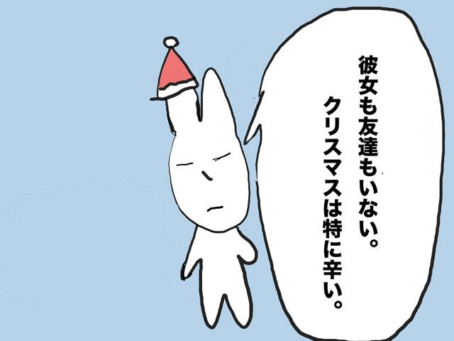 f:id:tusagi:20161223225144j:plain