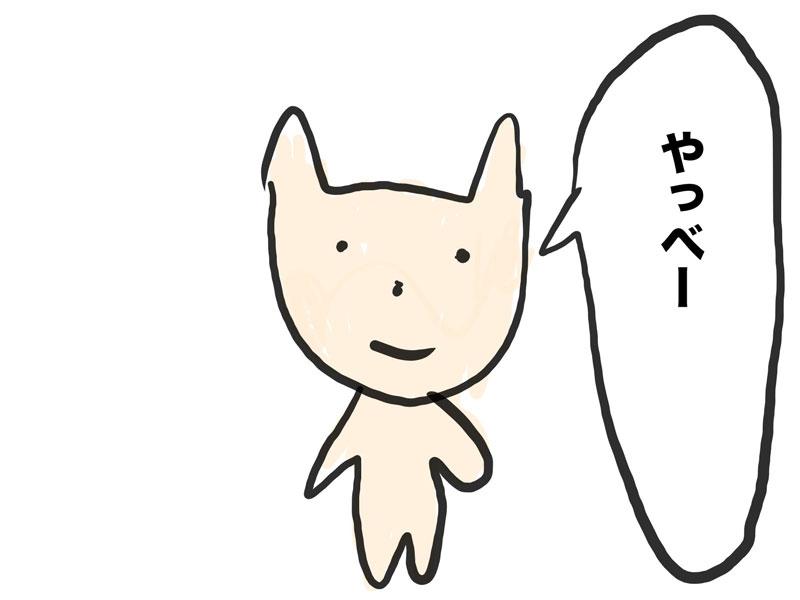 f:id:tusagi:20161224202525j:plain
