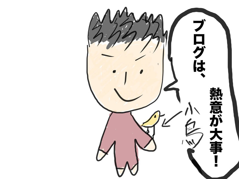 f:id:tusagi:20161224202826j:plain