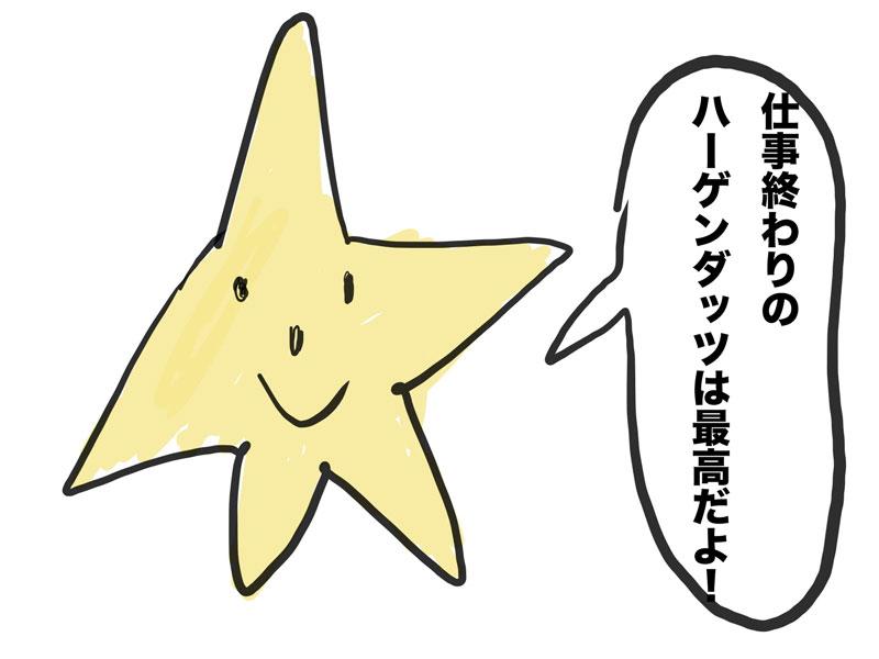 f:id:tusagi:20161224203053j:plain