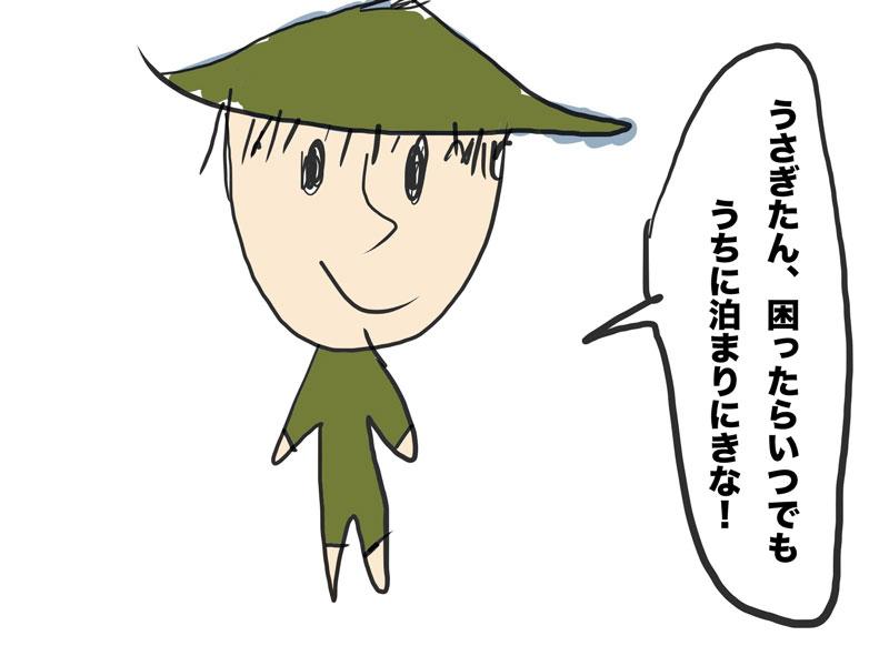 f:id:tusagi:20161224211626j:plain